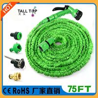 Customized pressure washer hose reel expandable hose connector flexable hose/garden hose/washing car hose water hose pipe