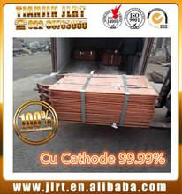 Copper Cathodes 99.99% Grade A LME registered LME best quality for copper cathode buyers