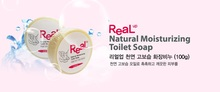 Real Up Natural Moisturizing Toilet Soap(100g)