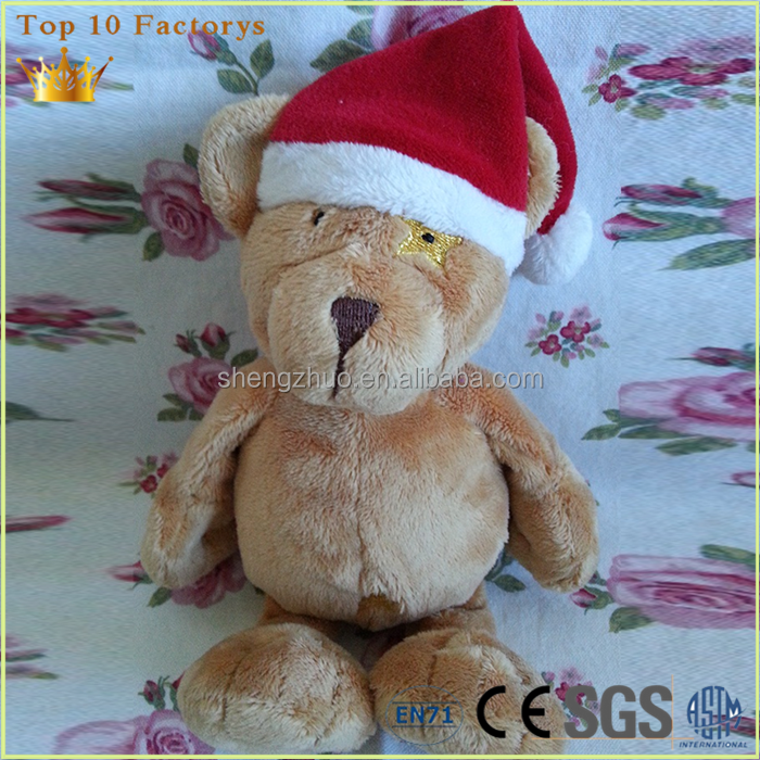 Best made Christmas china gifts bear plays music king size teddy bear