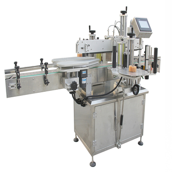 electric driven high speed round bottle label print machine