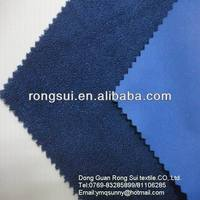 100%cotton towel fabric composite with 50D polyester interlock fabric