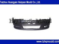 Best price high quality car front bumper mould