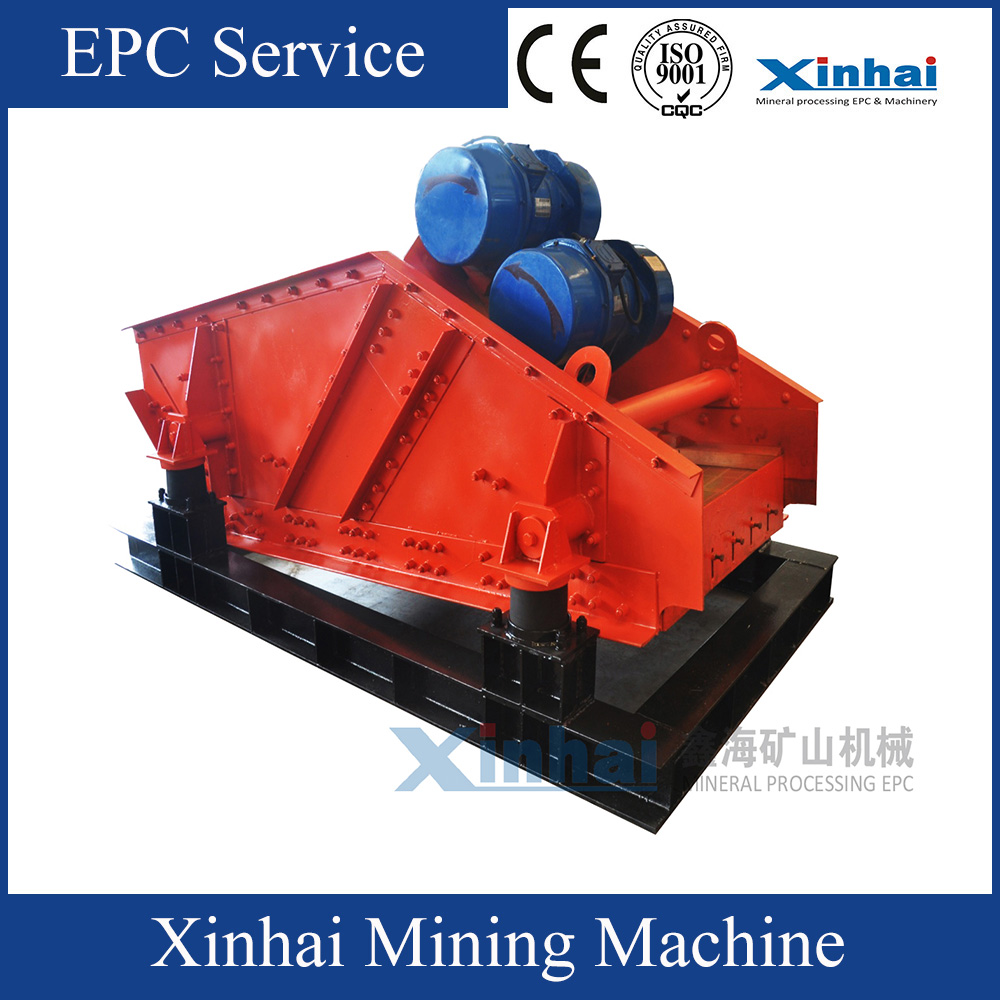 High-Efficiency And Multi-Frequency Sand Dewatering Screen