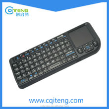 2.4G Wireless For Smart TV and Android TV Box Mini Keyboard Remote Controller