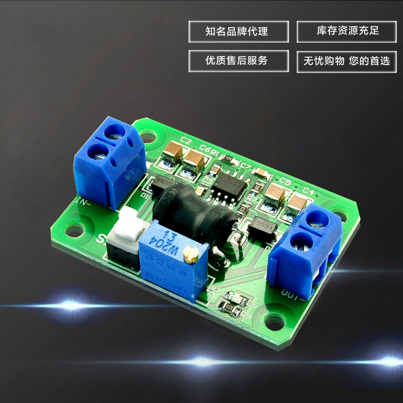 DC-DC Adjustable step-down module (kis-3r33 transformation ) Maximum efficiency of 98% over LM2596
