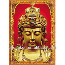 indian hindu god 3D pictures