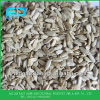 sunflower seed kernels ,sunflower seed sheller