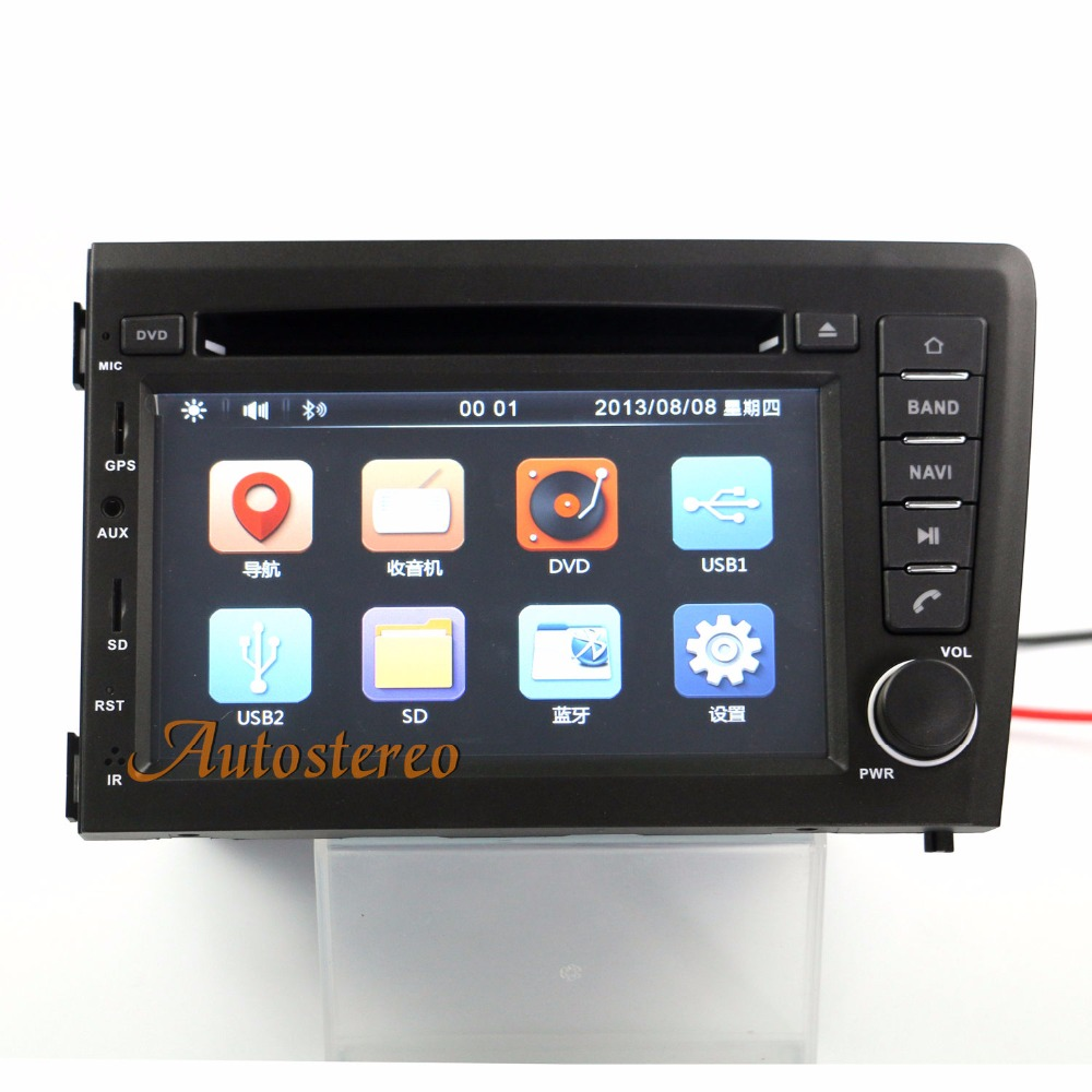 Double Din Car GPS Navigation MP3 DVD Player Headunit for VOLVO S60 V70 XC70 (Left) Car GPS DVD Player car stereo satnav