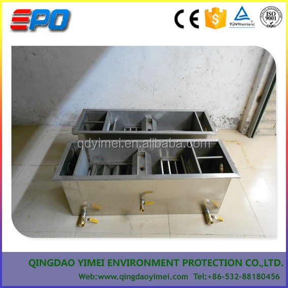 Kitchen grease trap cooking oil water separator buy for Kitchen grease trap