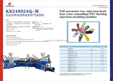 Hot sell PVC two head four color shoe making machine