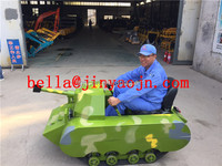 Small kids tank, Tank ride on car for kids / wholesale factory price children toy car/ electric power kids ride on car