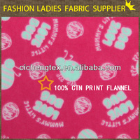 shaoxing textile 100%cotton 20x10 print fabric cotton fabric flannel shirt flannel cloth