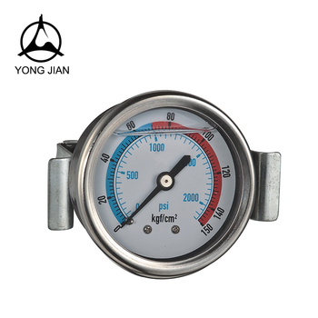 High Precision Digital Oil Free Pressure Gauge