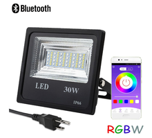Flood Led Light Rgb Retrofit Kit 30 watt Led Flood Light