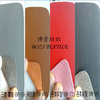 High Quality Amara Leather suede microfiber Leather