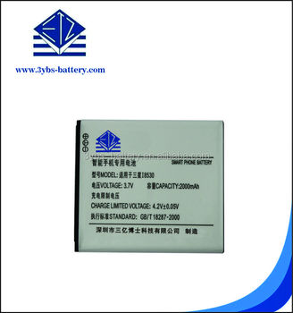 New manufacturer price wholesale high quality 3.7V 2000mAh mobile phone battery for Samsung 8530