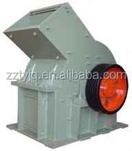 professional third generation mining aggregated hammer crusher for limstone , cement, coal ,glass