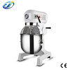 Pizza Dough Machine Industrial Bakery Equipment