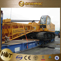 small industry making machinery QUY55 crawler crane XCMG track shoe for crawler crane