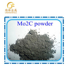 thermal coefficient of expansion finished coating powder Molybdenum carbide powder Mo2C