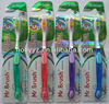 2014 top professional design comfortable hotel use gum toothbrushes