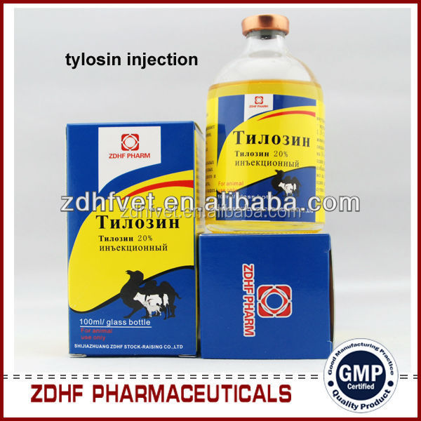 Tylan 200 Antibiotic Injection / tylan injectable poultry / tylosin tartrate injection