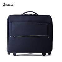 600D Polyester Skybags Luggage Bags Cases