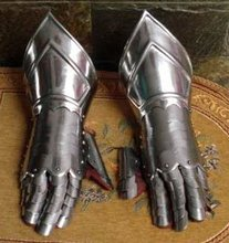 ARMOR ARMOUR GAUNTLETS