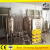 New Condition Brewery Jacket Brewhouse 3bbl