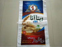 professional Custom printing decorative low price 25kg bag of rice with ce certificate