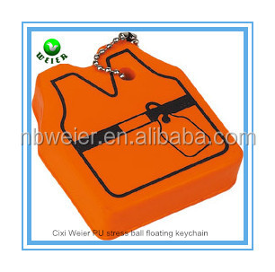 promotional gift 7.2x6.2x2cm PU stress vest floating keyring/personalized PU material vest keyring/PU vest floating keyring