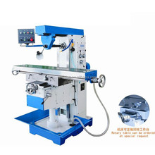 XQ6032 brand new horizontal milling machine for metal, millinng - machine