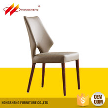 china furniture wooden parts dining chair modern leather