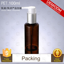 Rose & Red Tea Emulsion in 100ML brown shoulder PET white long mouth mercury silver ring lock