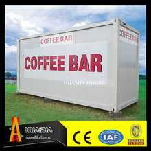 2017 20ft foldable ready made shipping container cafe bar design