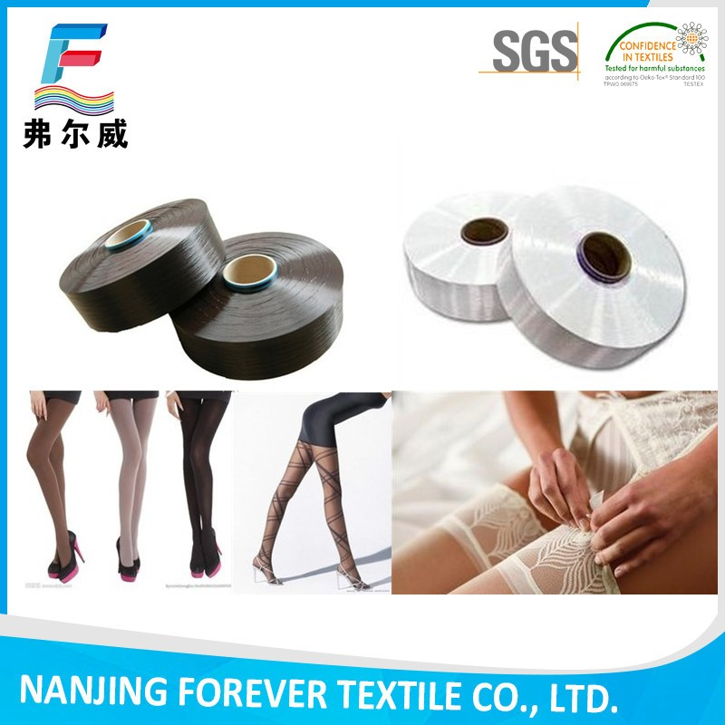 nylon 66 filament textured yarn price for sock production