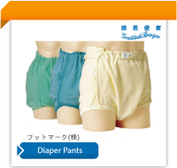 Japanese washable Adult Diaper M Size yellow