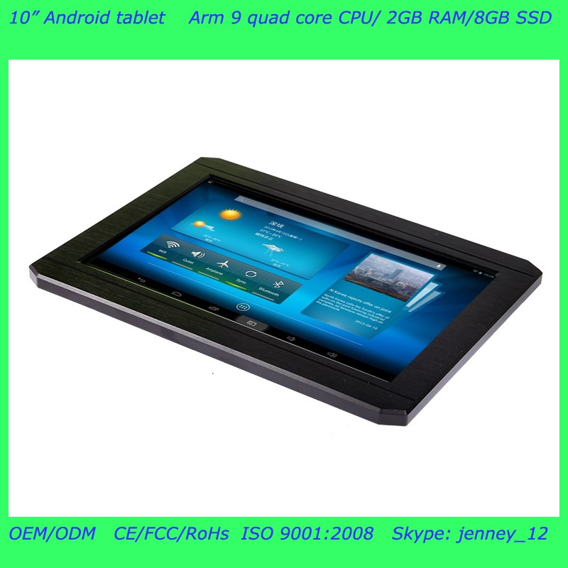 Made in Taiwan Getac F110 Rugged tablet pc with win 7 and win 8 Operating system