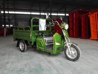 small three wheel tricycle for cargo with competitive price