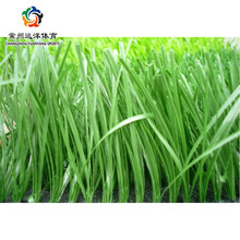for football field or professional training false turf and fire resistance football artificial grass