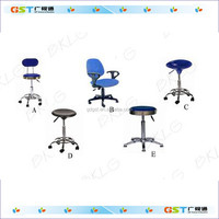 Adjustable Height Lab Stool for School