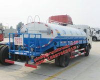 4260CC Engine China Manufacturer Dongfeng 8000L Water Truck Water Tanker Truck For Sales Call Ms.Pinky 0086 15897603919