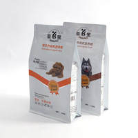 Pet dog food packaging bag