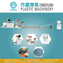 High output engineering plastic granules making machine