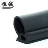 Universal Car Door Protective Strip Sunroof Rubber Seal Strips EPDM Rubber Bumper Strip