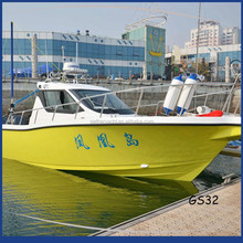 Gather Hot Selling Good Reputation High Quality Fiberglass Boat Dinghy