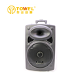 trolley battery speaker