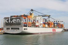 Shenzhen container shipping services to Mexico/Sea freight from Shenzhen,China to Ensenada