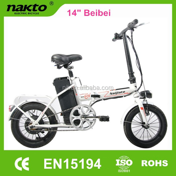 Cheap adult 250W motor electric bike for sale
